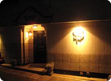 島根県江津市「ドル」 江津駅前の隠れ家的なショットバー