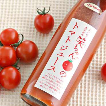 笑ちゃんのトマトジュース