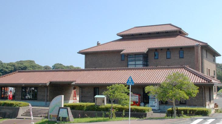 江津市地場産業振興センター