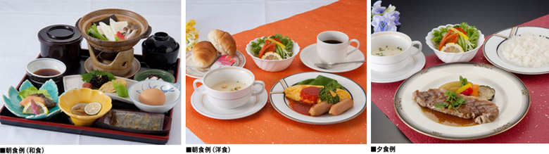朝食・夕食